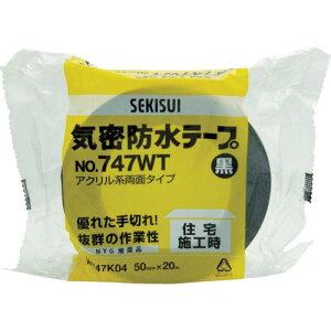 ■積水 気密防水テープ NO747 75X20 〔品番:W747K05〕【8357379:0】