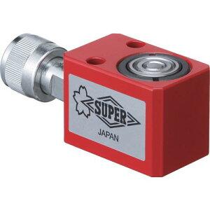 ■スーパー 油圧シリンダ(単動式) ストローク25MM 揚力50KN 〔品番:HC5S25N〕【8370727:0】