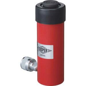 ■スーパー 油圧シリンダ(単動式) ストローク25MM 揚力100KN 〔品番:HC10S25N〕【8370729:0】