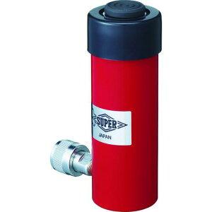 ■スーパー 油圧シリンダ(単動式) ストローク100MM 揚力100KN 〔品番:HC10S100N〕【8370731:0】