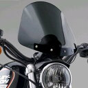 ナショナルサイクル(National Cycle) GLADIATOR・コンパクト・ウインドシールド XL1200L,XL883N,XL1200N, '06〜'...