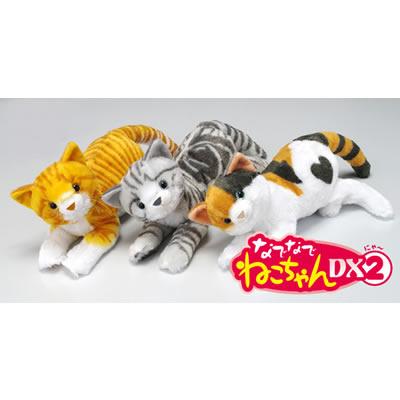 トレンドマスター なでなでねこちゃんDX2 猫 ネコ ぬいぐるみ 鳴き声
