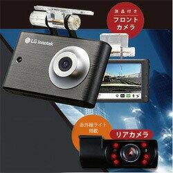 インバイト LGD-IR100 2カメラ別式 高画質ドライブレコーダー