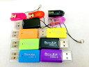 【送料無料】USB型microSDカードリーダー 3個セット microSD USB カードリーダー マイクロSDカードリーダー USBカード…