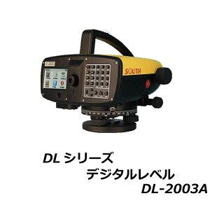 SOUTH社 DL-2003A DLシリーズデジタルレベル 【代引不可】