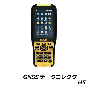 SOUTH社 H5 GNSSデータコレクター プロフェッショナルコントローラー 【代引不可】