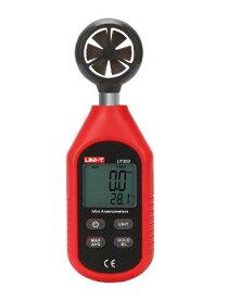 UT363 ミニタイプ 風速計 ハンディ 風速測定 風速 温度 UNI-T 排気 換気システム