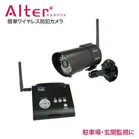 ワイヤレス 防犯カメラ 屋外・監視カメラ  SDカード録画一体型 AT-2800