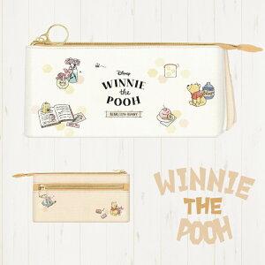 ペンケース プーさん 筆箱 筆入れ サンカク2ルームペンケース はちみつ くまのプーさん Pooh ディズニー ふでばこ 可愛い
