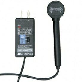 EMF-824 電磁界強度テスタ用アダプタ