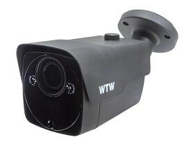 防犯カメラ WTW-PRP9230E2 増設カメラ単体 監視カメラ PoE給電 IPカメラ 塚本無線 ブラック 黒
