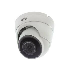 防犯カメラ WTW-PDRP4615EA2 増設カメラ単体 監視カメラ PoE給電 IPカメラ 塚本無線 ホワイト 白 マイク搭載 集音マイク