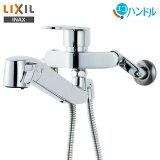 LIXIL【水栓画像】
