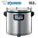 ZOJIRUSHI(象印マホービン)【TH-CU160-XA】 業務用マイコンスープジャー ■乾式保温方式 単相100V専用 ■保温容…