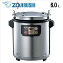 ZOJIRUSHI(象印マホービン)【TH-DT06-XA】 業務用マイコンチョコレートウォーマー ■乾式保温方式 単相100V専用…