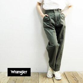Wrangler ラングラー パンツ レディース ORIGINAL MATCHED TROUSER WL1739 トラウザー ロングパンツ ストレートパンツ 無地 シンプル カジュアル 大人 おしゃれ スラックス ルーズ ワーク S M カーキ