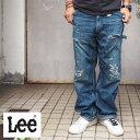 Lee リー HERITAGE PAINTER CLASH LM1388 ペインターパンツ デニム ジーンズ メンズ ペインターパンツ Jeans リペア …