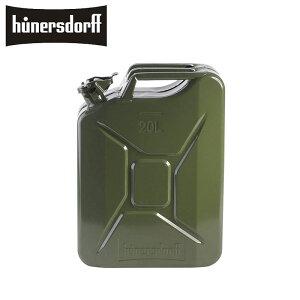 hunersdorff ヒューナースドルフ 20L 灯油 タンク Metal Kanister 20L 434701 燃料タンク ポリタンク フューエルカンプロ ウォータータンク 20l 燃料 キャニスター キャンプ キャンパー アウトドア おしゃ