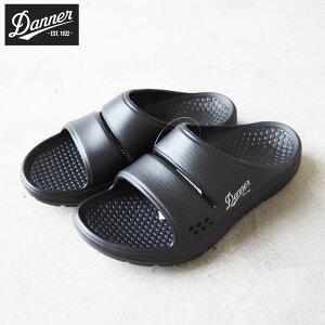 Danner ダナー サンダル ミズグモ スライド Mizugumo Slide D823001 メンズ スライドサンダル キャンプ アウトドア リラックス おしゃれ 海 山 キャンパー おしゃれ 靴 シューズ 黒 夏 スリッパ つっか