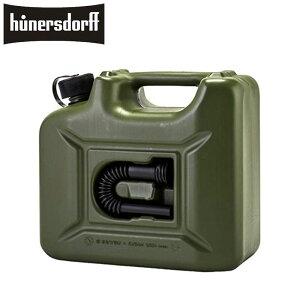 hunersdorff ヒューナースドルフ 10L 灯油 タンク PROFI 10L 801000 燃料タンク ポリタンク フューエルカンプロ ウォータータンク 燃料 キャニスター キャンプ キャンパー アウトドア おしゃれ ミリタ