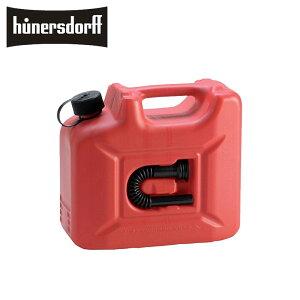 hunersdorff ヒューナースドルフ 10L 灯油 タンク PROFI 10L 801060 燃料タンク ポリタンク フューエルカンプロ ウォータータンク 燃料 キャニスター キャンプ キャンパー アウトドア おしゃれ ミリタ