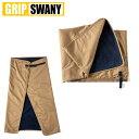 GRIP SWANY グリップスワニー ファイアープルーフ ブランケット FIRE PROOF BLANKET GSA-55 メンズ レディース 腰巻 腰巻き ひざ掛け …