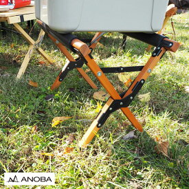 ANOBA アノバ クーラースタンド ウッドクーラースタンド AN006 H10Lスタンド アウトドア キャンプ ギア 木製 折り畳み 折り畳み式 おしゃれ キャンプ道具 収納袋 シンプル