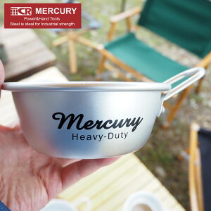 Mercury マーキュリー アルミ スタッキング カップ M 300ml MEALSM アルミ食器 アルミカップ キャンプ アウトドア Mサイズ シェラカップ 皿 ボウル マッコリカップ スープボウル マーキュリー雑貨
