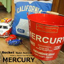 Mercu c118 h 001