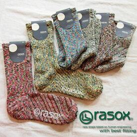 【メール便可】rasox ラソックス スプラッシュコットンソックス CA060LC35 ソックス 靴下 くつ下 メンズ レディース クルーソックス ミドル丈 日本製 綿 コットン ミックス ユニセックス L字型靴下 10P31Aug14