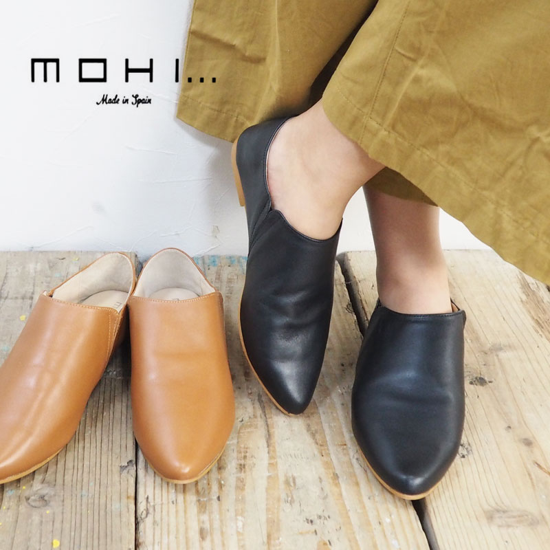 MOHI モヒ シューズ 19505 レザー 革 フラットシューズ レディース サイドゴア インポート スペイン ブラック ブラウン 本革 スリッポン 靴 正規品 ポインテッドトゥ シンプル きれいめ 上品