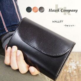Hawk Company ホークカンパニー WALLET 7209 財布 レディース メンズ 二つ折り シンプル ブランド 小さい 本革 革 リアルレザー ウォレット レザー ブラック 黒 ブラウン 茶色 ダークブラウン おしゃれ かわいい 大人 ベーシック ハンドメイド