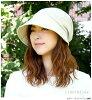 (装修) 调整鸭嘴兽麻报童帽沿长于侧剪出紫外线照射是可以女士春的夏季时装棺材 UV 切小脸效果紫外线防护帽