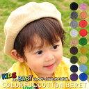 ベレー帽 キッズ 帽子 ベビー コットン100% スプリング サマー (ジロウズ)JIRROUZ オールシーズン カラフル 赤ちゃん…