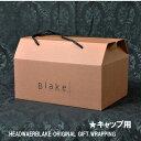 Wapping-box1