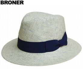 送料無料 麦わら帽子 ストローハット Bronerブローナー ANGUILLA アイボリーxブルー, ツバ広 軽量 紳士帽 メンズ レディース セール品