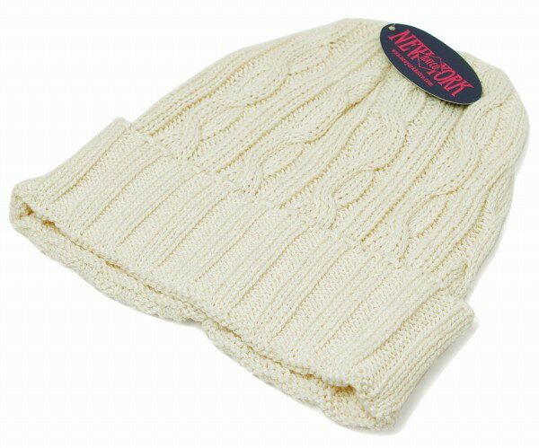 ニューヨークハット (NEWYORKHAT) ニットキャップ #4502 COTTON CABLE CUFF, Natural(コットンケーブルカフ - ナチュラル)[ NEW YORK HAT ニット帽 ケーブル編み 帽子 ]