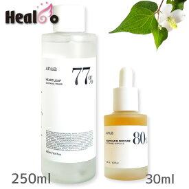 【1+1】ANUA アヌア 化粧水 ドクダミ 77% スージング トナー 250ml + ドクダミ 80% アンプル 美容液 30ml【楽天海外直送】
