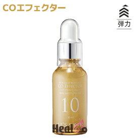 CO イッツスキン パワー10 フォーミュラー 30ml【楽天海外直送】