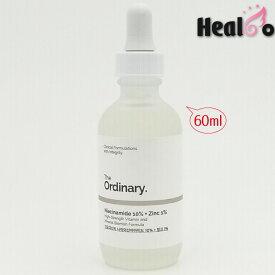 大容量 60ml【THE ORDINARY】 ジオーディナリー ナイアシンアミド10% + 亜鉛1% 海外通販