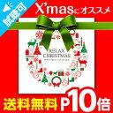 リラックス・クリスマス スウィート・オルゴール・コレクション CD 不眠 ヒーリング X'mas chiristmas BGM ギフト プレゼント (試聴…