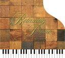 リラクシング・ピアノ〜ベスト ジブリ・コレクションヒーリング CD 音楽 癒し ヒーリングミュージック 不眠 ヒーリング ギフト プレゼ…