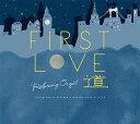 First Love・道 α波 オルゴールミュージック CD BGM 不眠 睡眠 寝かしつけ オルゴール リラックス ヒーリング 宇多田…