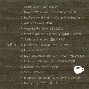 【夜カフェ〜ジャズ・ピアノ】ヒーリングCD音楽癒しリラックスミュージック不眠ギフトプレゼントクラシックBGM(試聴できます)送料無料ジャズ・ピアノジャズ・スタンダードカフェ