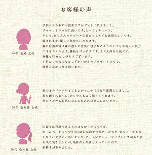 森のオルゴール2〜ジブリ&ディズニー・コレクション_05