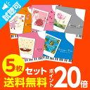 【試聴できます&期間限定ポイント20倍】ラブ・ピアノ5枚セットヒーリング CD 音楽 癒し ヒーリングミュージック 不眠 ヒーリング ギフト プレゼント