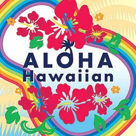 【アロハ!ハワイアン】ヒーリング CD BGM 音楽 癒し ミュージック 不眠 ハワイアン リラックス 南国 リゾート ギフト プレゼント(試聴できます)送料無料 曲 イージーリスニング