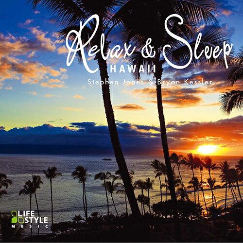 リラックス&スリープ ハワイヒーリング CD 音楽 癒し ミュージック 不眠 快眠 子守唄 自然音 ハワイアン スラッキーギター ギフト プレゼント (試聴できます)送料無料