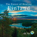 【試聴できます】癒しの森 フィンランドヒーリング CD 音楽 癒し ヒーリングミュージック 不眠 ヒーリング ギフト プレゼント