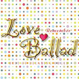 ラブ・バラード リメンバーα波オルゴール J-POP CD BGM 音楽 ミュージック 不眠 睡眠 寝かしつけ オルゴール リラックス 結婚式 記念日 卒業式 お祝い ヒーリング 癒し ギフト プレゼント (試聴できます)送料無料 曲 イージーリスニング
